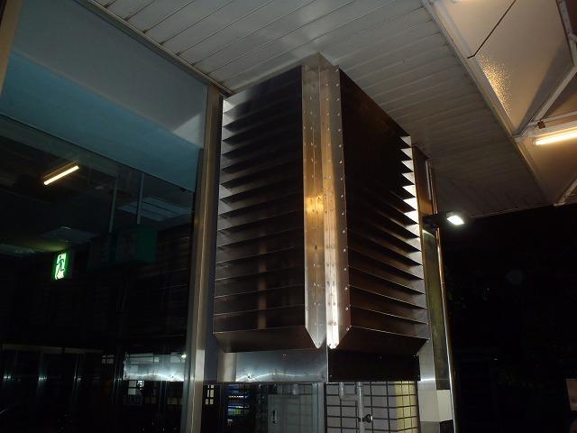 神戸市 某商業施設様 空調機更新