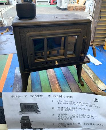 (株)ノザキ産業製/薪ストーブ2053型